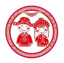 40 Pieces Of Traditional Rooms, Cars, Wedding Stickers Decoration