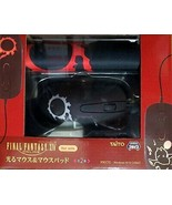 Final Fantasy XIV shiny mouse and mouse pad Meteor mark ver. Separately - $67.87