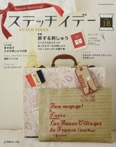 STITCH IDEAS VOL 18 Japanese Embroidery Craft Book - $19.01