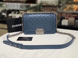 100% AUTHENTIC CHANEL BLUE QUILTED LAMBSKIN SMALL BOY FLAP BAG SHW image 2
