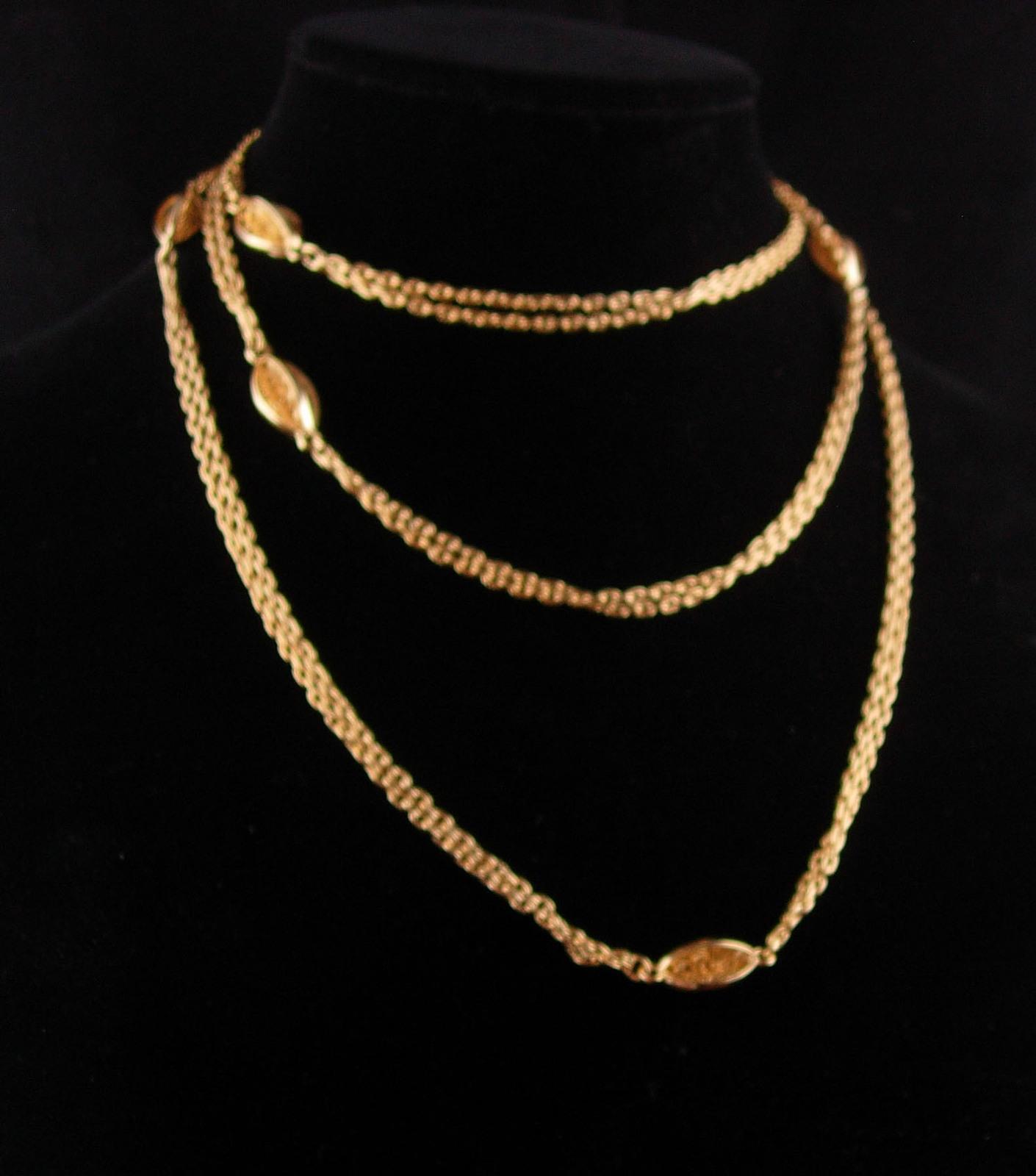 "50"" Monet  necklace - Monet double gold chain - vintage designer jewelry"