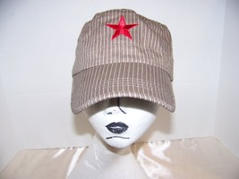 Military Type Hat with A Red Star On It - $9.99