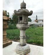 Japanese Stone Lantern Kasuga Gata - YO01010070 - $7,580.28