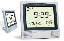 Alfajr Azan Clock CW-05 Wall Clock Muslim clock - $61.42