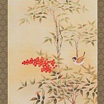 Tokyo Art Gallery ISHIHARA - Japanese Hanging Scroll - Kakejiku : Nandina / N... - $411.84