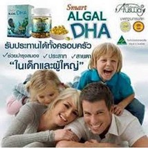 2X Ausway Smart ALGAL DHA Vitamin Supplement Everyone Best Brain Food 90... - $181.17