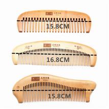 Brush Peach Wood Combs Paddle Brush Natural Hea... - $17.99