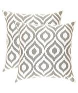 TreeWool, (2 Pack) Throw Pillow Covers Ikat Ogee Accent Decorative Pillo... - $16.99