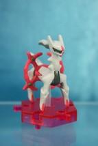 Nintendo Pokemon DP Gashapon Super Encyclopedia Mini Figure P8 Arceus Esper - $17.99