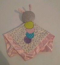 DOUGLAS BABY Cuddle Toys CATERPILLAR Baby Girl LOVEY SECURITY BLANKET 14... - $19.44