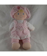 Gund My First Dolly Blonde Plush cloth Girl Doll 12inches Embroidered face - $9.89