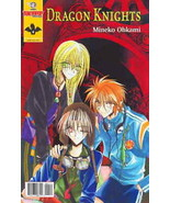 Dragon Knights #4 VF/NM; Tokyopop | save on shipping - details inside - $1.75