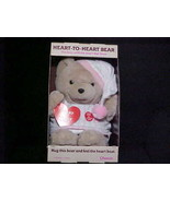 """16"""" Heart To Heart Plush Bear Toy With Box Tags & Beating Heart By Chosu... - $140.24"""
