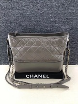 AUTHENTIC CHANEL Gray Quilted Calfskin Medium Gabrielle Hobo Bag  image 2