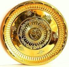 2 x Hindu Puja Brass Thali Om Gayatri Thali Prayer Aarti Plate For Diwal... - $19.99
