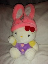 Hello Kitty Plush Wearing Pink Rabbit Ears Hat 16'' Inches by Sanrio - $36.62
