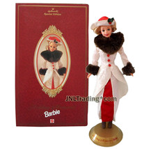 Year 1995 Hallmark Special Edition Series 12 Inch Doll - HOLIDAY MEMORIE... - $79.99