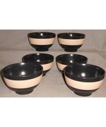 Set (4) MIKASA Gourmet Basics BAMBOO BLACK PATTERN Soup or Cereal Bowls - $69.29