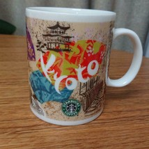 Starbucks Japan Kyoto limited mug 2014 Limited to regions in Japan - $150.00