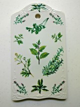 Andrea by Sadek Herbs Wildflowers Cake Cheese Tray Wall Art White Green ... - $13.99