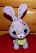 Fisher Price Doodle Bear Baby Lavender Bunny Rabbit Wants Home - $7.69