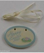 Logaberger Pottery 2003 Happy Easter Tie-On Collectible Accessory Home D... - $10.99