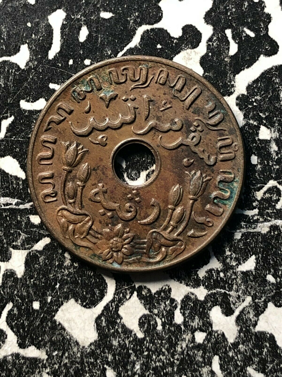 1858 East Indies 1//10 Gulden Silver! Circulated 1 Coin Only 20 Available