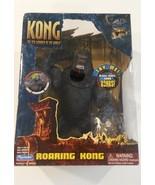 Kong The 8th Wonder of the World Roaring Kong Figure MIB - $65.00
