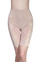 to do: Waist Cincher Tummy Contol Long Leg Shorts Shaper Shapewear Nude 031 - $11.65