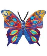 Mira butterfly Contemporary Aluminum Art Sculpture BY David Gerstein Modern Art - $106.58