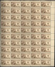 USPS Boy Scout Badge Complete Sheet of 50 3 Cent Stamps Scott 995 - $10.88
