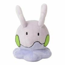 Pokemon Center Plush Doll Goomy - $50.00