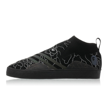 Adidas 3ST.002 x BAPE Japan (Black / Cloud White) Men 7-13  - $254.99