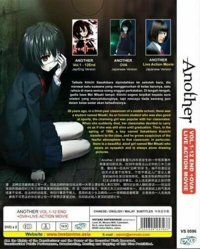 ANOTHER Complete Series (1-12) +OVA +Live Action Movie English DUB