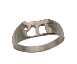 Sterling Silver 925 Chai Jewish ring Judaism Jewelry New Pick Your Size ... - $30.26