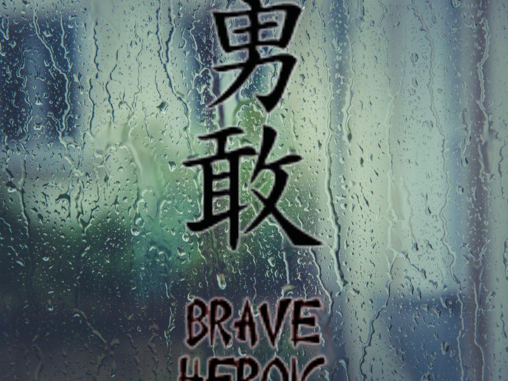 Brave Heroic Style 1 Die Cut Vinyl Decal Sticker Decals
