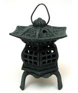 Cast Iron Footed Pagoda Lantern - $24.74