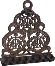 Judaica Vintage Bronze Hanukkah Oil Menorah North Africa Bird Ornament Wall Hang image 2