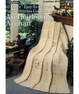 63 Crochet Pattern Stitches Blocks For Heirloom Afghan Patterns New - $12.99