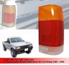 1 RIGHT SIDE REAR TAIL LIGHT LENS FOR MAZDA MAGNUM B2000 B2200 B2600 STA... - $15.88