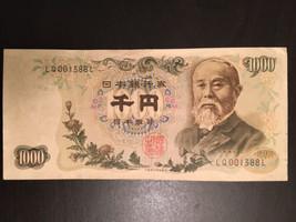 Japan 1000 yen Ito Hirobumi & Nippon Ginko Building 1963 - $17.32