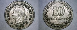 1898 Argentina 10 Centavo World Coin - $14.99