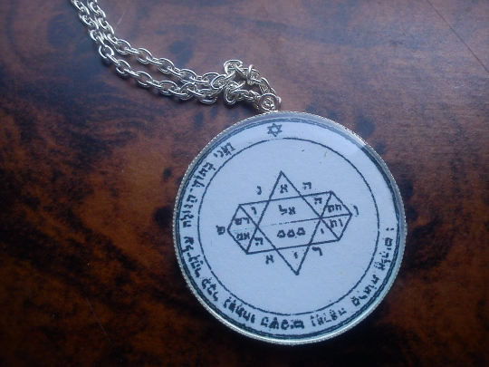 Powerful Fifth Pentacle of Jupiter pendant for psychic visions. Seal of Solomon - $39.99