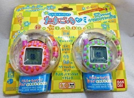 Bandai Ura Life Enjoy Tamagotchi Plus Autumn Ura 2 Tama set E74 E75 from... - $199.99