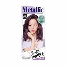 Easy Hair Coloring, mise en scene Hello Bubble Foam Color Ash Lavender Purple [7