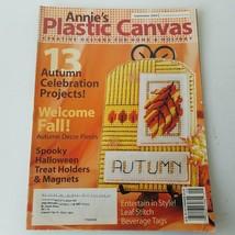 Annies Plastic Canvas Magazine September 2004 Volume 16 No. 5 Issue No. 94 - $8.24