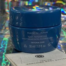 Tatcha Indigo Soothing Body Butter 1oz. (30mL) For Eczema Dry Skin Rashes image 7