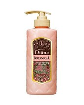 Moist Diane Botanical Damage Repairing Treatmentfor Unisex, 16.9 Ounce