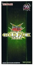 *Yu-Gi-Oh Arc Five Official Card Game Gold Pack 2016 Box - $17.09