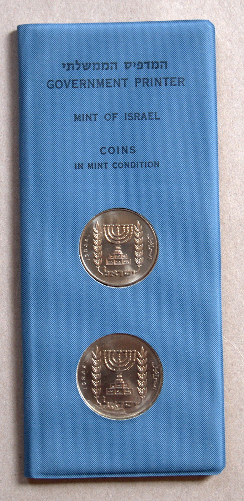 1963 First Trade Coin Presentation Set Israel in Folder Mint Government Printer